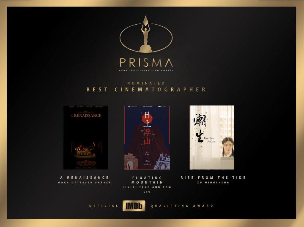 Rome Prisma Independent Film Awards   PRISMA June – July